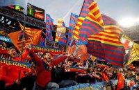 """""""Барселона"""" - найвідвідуваніший клуб у Європі"""