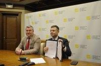 Україна залучить $170 млн кредиту Світового банку до кінця 2020 року