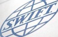 SWIFT назвав рішення ЄС умовою для відключення російських банків
