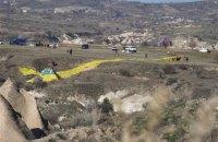 В Турции упал воздушный шар с туристами, есть погибшие