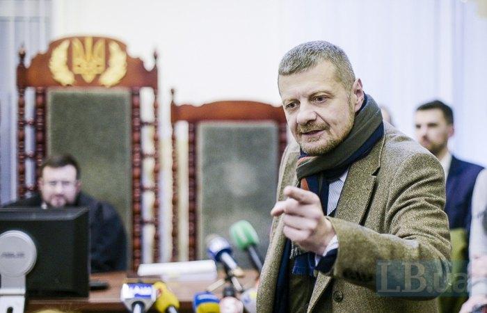 Нардеп Мосийчук