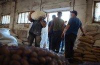 Украинскую гуманитарную помощь доставили в 10 городов Донбасса
