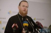 УПЦ КП опровергла информацию о дате проведения объединительного Собора