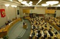 Росія попередила НАТО про можливий конфлікт з Україною