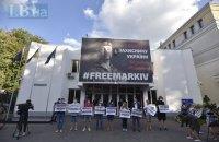 Под МВД проходит акция в связи с годовщиной нападения на Катю Гандзюк