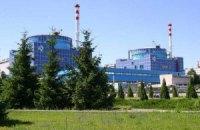 Россия отказывается передавать Украине ядерные технологии
