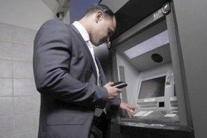 В центре Киева не работают банкоматы