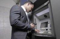 Британський банк дозволив знімати гроші в банкоматах без карток