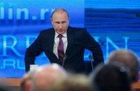 Путін: рішення про четвертий термін приймати поки що рано