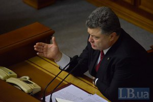 Україна не заборонятиме російський бізнес