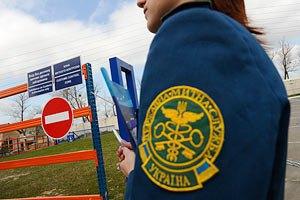 Керівництво Одеської митниці усунули від роботи