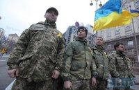 У Києві пройшов марш пам'яті до річниці Дебальцевого