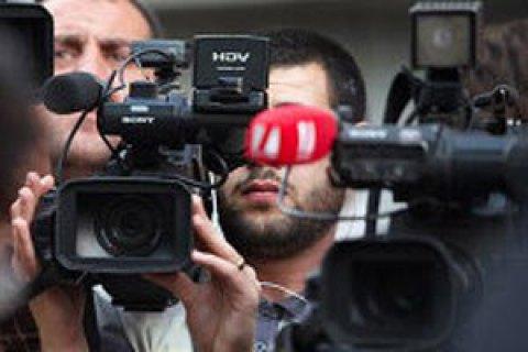 Посольство Израиля проводит конкурс для журналистов