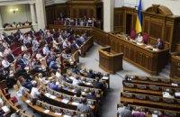 Рада вновь отклонила все законопроекты о выборах парламента
