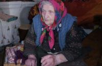 117-летняя жительница Черниговской области претендует на звание старейшего человека планеты