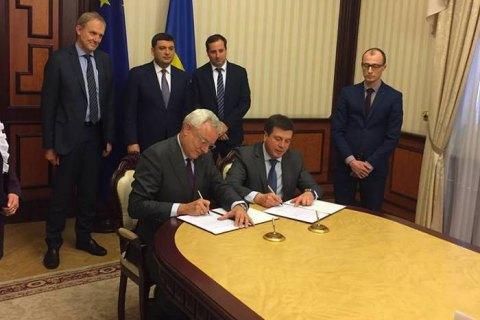 Україна і ЄС підписали договір про €50 млн для Фонду енергоефективності