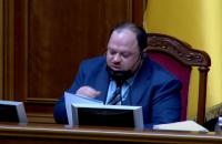 Стефанчук виправив неточності у законі про олігархів, зачитавши зміни до стенограми