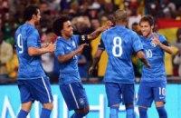 Хорватія не встояла перед Бразилією 8 років тому