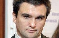 Климкин: 19 сенаторов США попросили Обаму признать ДНР и ЛНР террористическими организациями