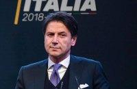 Новый премьер Италии согласен с Трампом, что Россию надо вернуть в G8