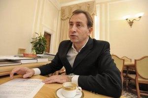 Томенко: Андреевский спуск свидетельствует, что Киев в опасности