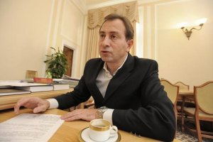 У Київській області бюджетникам забороняють зустрічатися з опозицією, - Томенко