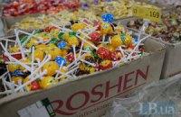 У России возникли новые претензии к украинским конфетам