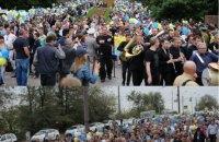 В Днепре на Марш Мира вышли десятки тысяч людей