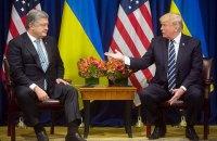 Президент США отменил все двусторонние встречи в Брюсселе после разговора с Порошенко
