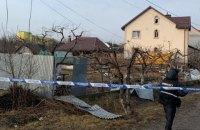 Полиция: при взрыве в Боярке погиб крымчанин, который хотел отомстить бывшей подруге за долг