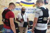 У Черкасах затримали громадянина Росії зі списку Інтерполу