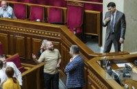 Разумков заявил, что законопроект об олигархах должен подписывать он, Стефанчук возражает (обновлено)