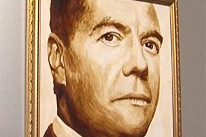 Медведева нарисовали на кофейной гуще