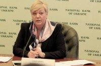 НБУ заборонив банкам видавати кредити на купівлю валюти