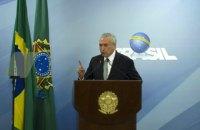 Федеральний суд Бразилії дозволив почати розслідування відносно президента