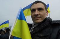 """В Севастополе судят украинца за """"призывы к экстремизму"""""""