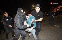 В Тбилиси произошли беспорядки после масштабной спецоперации против наркоторговцев