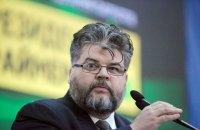 Глава комитета Рады оказался в центре секс-скандала
