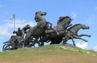 В Каховке намерены создать Музей монументальной пропаганды тоталитарного режима