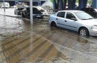 Рятувальники попередили про сильні дощі в Україні в найближчі два дні