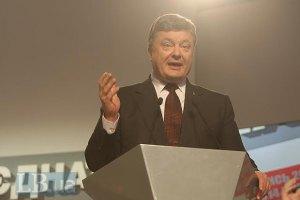 Порошенко рассказал, в чем задержка с коалиционным соглашением