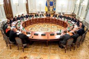 СНБО поддержал особый порядок самоуправления в отдельных районах Донбасса