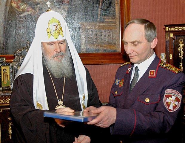 Встреча с Патриархом Алексием II, Москва 2005