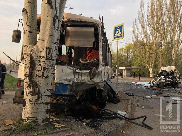 ДТП уКривому Розі: кількість жертв зросла до9
