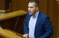 Суд дозволив поліції вилучити медкарту депутата Лінька в справі про бійку з Мельничуком