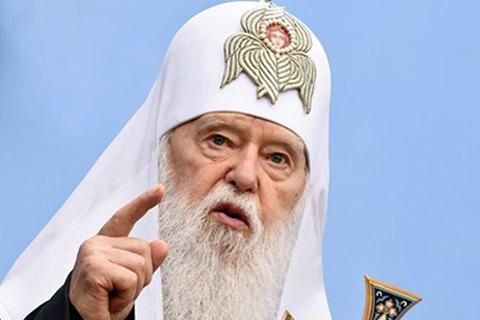 Патриарх Филарет готов помочь Зеленскому в консолидации проукраинских сил