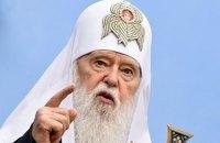 Патріарх Філарет готовий допомогти Зеленському в консолідації проукраїнських сил