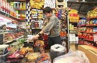Европа прекратила финансировать поставки продовольствия в Иран