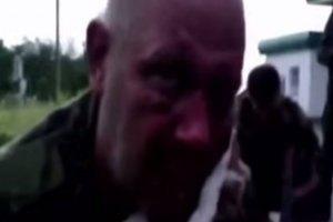 З полону звільнили ще одного українського військового