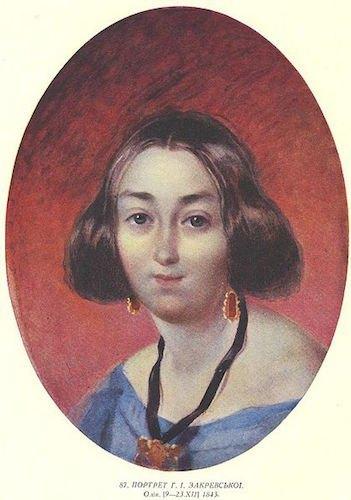 Портрет Ганни Закревської. Олія. 1843